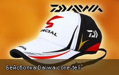 К Бейсболка Daiwa core-tex