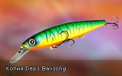 К Копия Deps Balisong